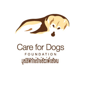 มูลนิธิพิทักษ์รักษ์สัตว์เพื่อสังคม Care for Dogs Foundation